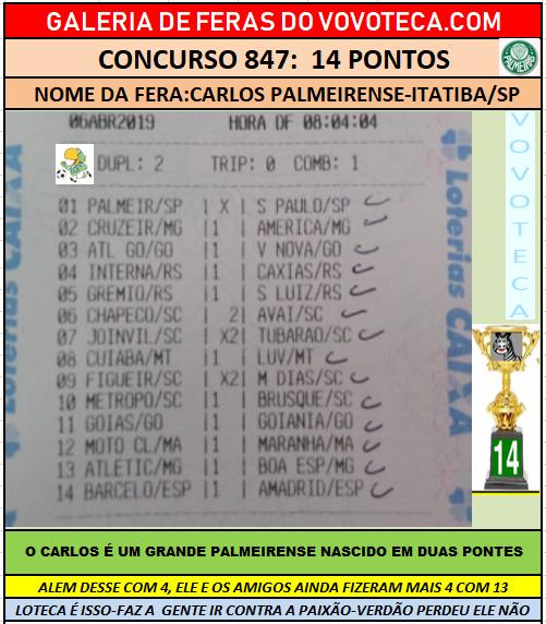 847 14pts carlos