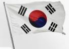 894 bandeira coreia do sul